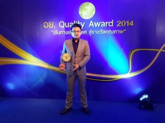fdaqualityaward2014