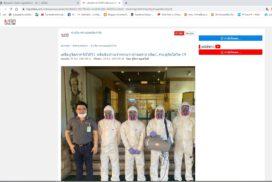 news-bugsolutions