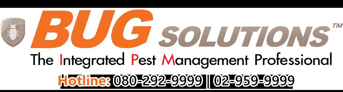 Bug Solutions | บริการกำจัดปวกแมลงและพ่นฆ่าเชื้อ